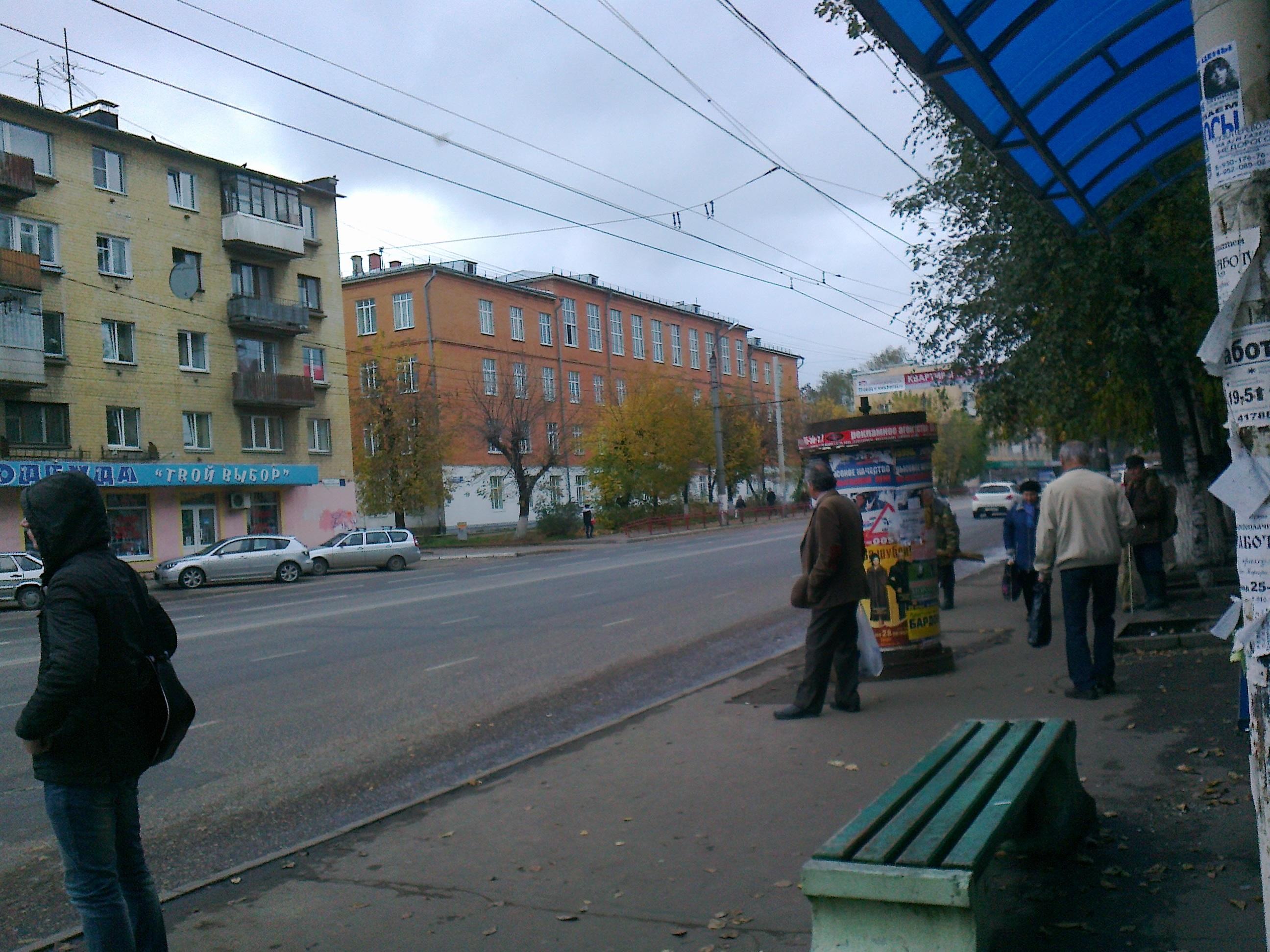 Качество жизни в России