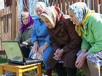 zarabotok-pensioneram-invalidam-domohozyaykam-studentam-shkolnikam